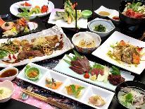 【グレードアップ】豪華!馬刺しと栃木県産の牛ステーキ付&和洋折衷の創作料理