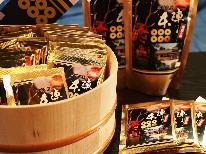 【平日限定】50歳以上限定★創作料理と源泉かけ流しを満喫★のんびり大人旅プラン