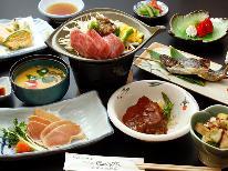 奥飛騨の味★満喫プラン[1泊2食付]