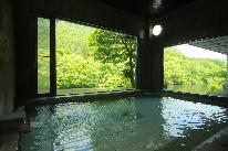 【シニア】50歳以上限定!山の1軒宿でのんびり旅♪展望露天風呂で森林浴!大内宿や湯野上で温泉浴もオススメ♪