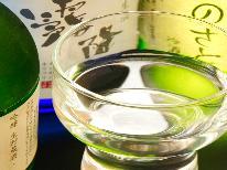 【7・8月限定☆】1万円ぽっきり♪会津の地酒3種類をおちょこで飲み比べ♪