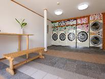 お食事なしのシンプルステイ♪ 知多半島の中心に位置する便利な宿 [素泊まり]