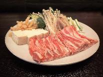 【冬季限定】<しゃぶしゃぶ or すき焼き>どちらかのメニューで 60分間お肉食べ放題♪冬を遊ぼう~