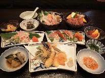 【一人旅 歓迎】日替わり料理&かけ流し 天然温泉でゆっくり1人で気楽に過ごす♪1泊2食付