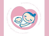 【マタニティママ&お子様歓迎】パパ・ママにゆったりとした時間を♪赤ちゃん連れでも安心の海幸福井旅行♪