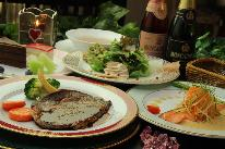【スタンダード】当館1番人気!☆1泊2食付きプラン☆洋食コースディナー♪