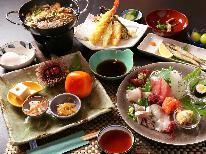 旬の素材にこだわった◆創作会席料理◆と貸切風呂でホッと満喫♪