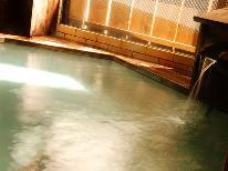 【期間限定】断然おトク♪『大滝乃湯』入浴券付!人気の上州牛ステーキと温泉三昧プラン【平日限定】