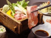 【直前割】お得♪お一人様500円OFF!!野沢温泉でゆったりと♪【1泊2食付】
