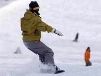 【割引リフト1日券付】お得に♪気軽に♪野沢温泉スキー場でパウダースノーを満喫しちゃおう!![素泊まり]