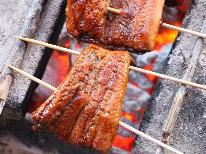 ≪当館イチオシ≫夕食グレードアップ!旬の味覚と極上のうな重を味わう