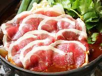 【夕食のみ】吉野山の絶品ボタン鍋を堪能♪ ≪貸切眺望風呂利用可≫