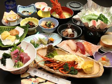 《-華-》美味満載◇豪華に☆井元の上級会席コース