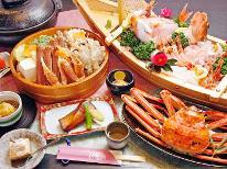 【HP限定価格!】【かに竹コース★+゜】すべて活がに!茹でガニ、カニちり、地魚姿造りに舌鼓♪♪