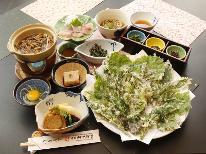 【春の山菜】ぽかぽか陽気*季節のお料理を満喫♪[1泊2食付]