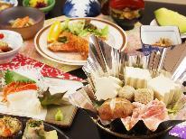 【50才以上限定】那須の紅葉シーズン到来☆秋限定の特典付きプランでお得に満喫♪《1泊2食》