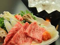 【特選牛 しゃぶしゃぶ】&キトキト海の幸♪両方楽しめて嬉しい~1泊2食