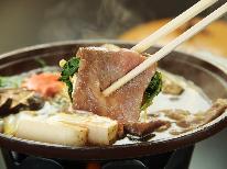 【特選牛 すき焼き】&キトキト海の幸♪両方楽しめて嬉しい~1泊2食