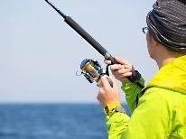 【期間限定】釣り人集まれ♪下田で釣った魚で夕食を豪華に☆*゚天然温泉でほっこり《エコ2食付き》