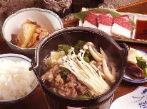 """【選べるお鍋】山の幸""""リーズナブル""""-1泊2食付"""