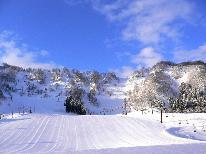 ☆お得なリフト券付き♪☆なんとゲレンデが宿の目の前!白山一里野高原スキー場を楽しもう!【1泊2食】