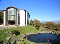 【4/23~11/13まで】日本最大級のピカソ美術館チケット付!貸切温泉と海鮮尽くし料理~♪