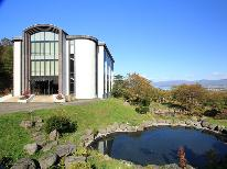 【4/24~OPEN!】日本最大級のピカソ美術館チケット付!貸切温泉と海鮮尽くし料理■Wi-Fi完備■