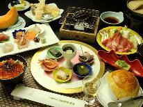 【2食付】貸切風呂が無料♪♪鮑付き☆料理長おすすめ海鮮づくしの会席膳プラン