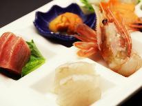 【現金特価・冬得】スーパーゆまつり★あずましい1泊2食付プラン★海鮮メインの和食膳