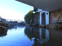 【素泊まり】源泉掛け流し温泉と北海道4大夜景を満喫♪
