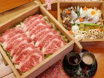 【数量限定】富士山麓牛と季節野菜の温泉せいろ蒸し◆千年湯と甲州ワインを愉しむ