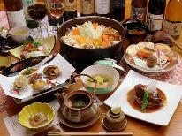 【スタンダード】 千年湯と甲州ワイン、素材自慢「甲州会席」&炉端でほうとう鍋プラン