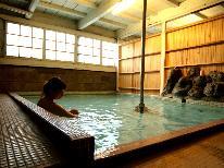 【1日2組限定】旧館・源泉湯をお試しください♪格安素泊まりプラン 3240円~
