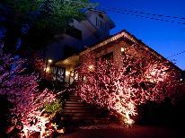 【桃源郷】春を告げる桃のお花見~ 甲州の旬を堪能 ~【特典付】