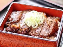 【インターネット限定♪先行販売】ご昼食に 飛騨牛ステーキ重!1泊3食付