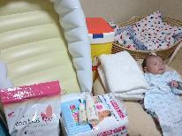 【マタニティ 歓迎の宿】妊婦さん&赤ちゃんにやさしい 9大特典付♪家族でゆったり リラックス旅行!1泊2食付