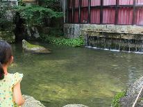 【8/5~8/19 岩寿荘 盆踊り祭り開催!】 飛騨牛と貸切り風呂を満喫する♪基本プラン