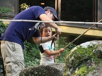 【春休み&GW企画】お子様限定特典付。『マス釣り体験 1匹無料&子ども料金 無料』ファミリー 得々プラン