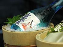 ◆紅葉酒◆【利き酒】利酒師が選ぶ!本日のオススメ 地酒をサービス♪飛騨牛&旬の会席を味わう