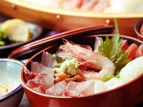 【リーズナブルに1泊2食付♪】新鮮地魚舟盛りで海鮮丼!プラン★特典あり★家族・学生旅行にも◎