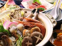 【冬限定】あったか海鮮鍋で体ぽかぽか~♪源泉掛け流しの名湯で体ほかほか~♪温まりの旅♪