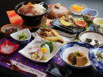 【スタンダード】人気の《直送》海の幸も♪旬の地元食材と豚の味噌麹漬け陶板焼きコース by湯守の宿