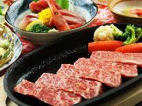 ご当地食材!【はなわ牛】でちょっと贅沢に・・・和牛サーロインステーキと歴史ある名湯でリラックス♪[1泊2食]