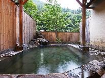 【素泊まり】源泉掛け流し温泉を3つの貸切風呂で!空いていれば何回でもご利用可☆