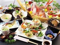 別荘一棟貸切!◆当館人気の料理コース【季の舞( あわびの踊り焼き+舟盛付)】(一泊二食付)