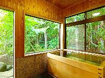 【素泊まり】◆貸別荘◆ヒノキ風呂温泉付きプライベート空間 ☆無料駐車場付