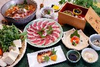 ☆天然しし鍋を自家製猪味噌で食べるプラン☆