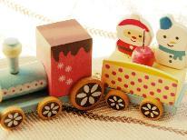 【12/22~12/25限定】雪見風呂で身も心も温める☆ケーキとグラスワイン☆をプレゼント♪クリスマスプラン