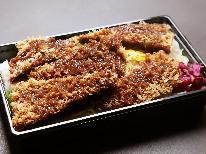 【朝食付き】22時までチェックインOK★JR和田浦駅1分 朝食はお弁当or和食をセレクト