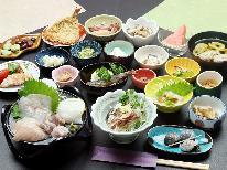 【海幸山幸スタンダード】南房総の旬の食材をふんだんに使ったコース☆貸切風呂特典付